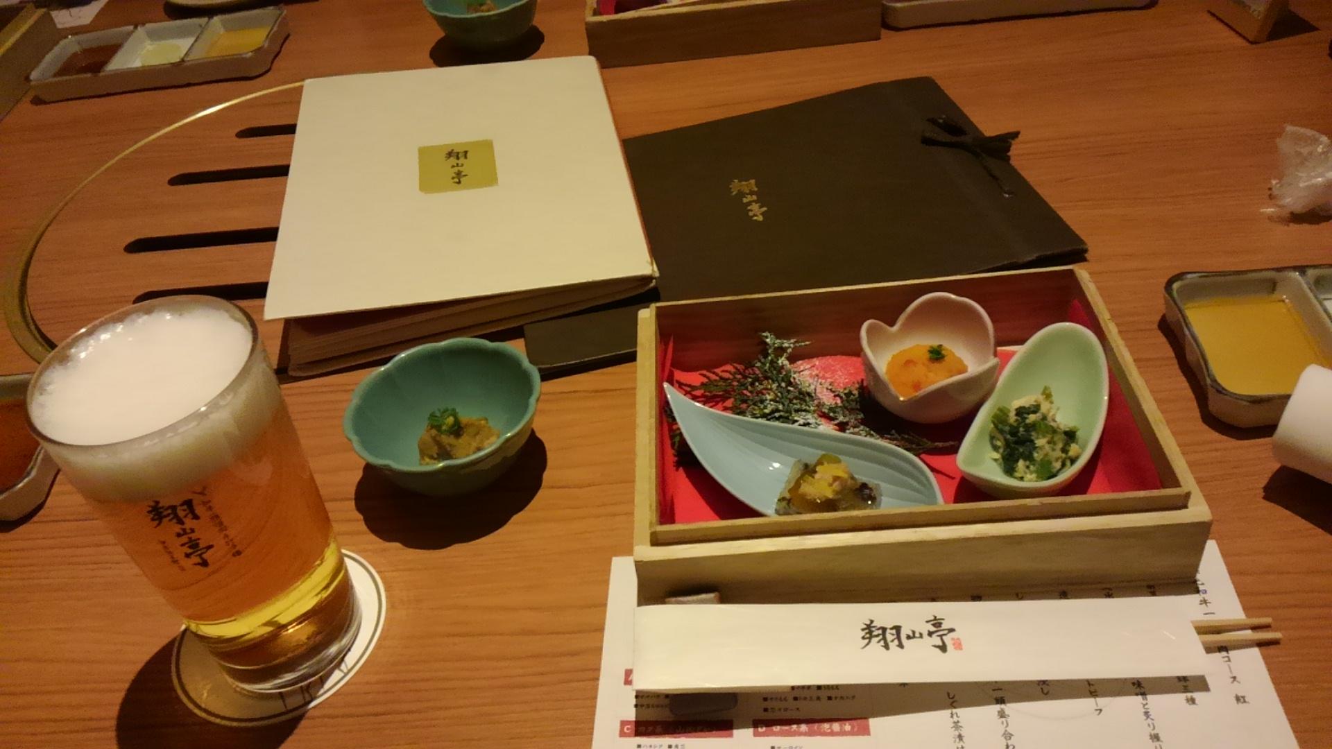 「栗茶」「きなりB5」をご利用のお店へ!