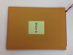 坐布団-YOKO