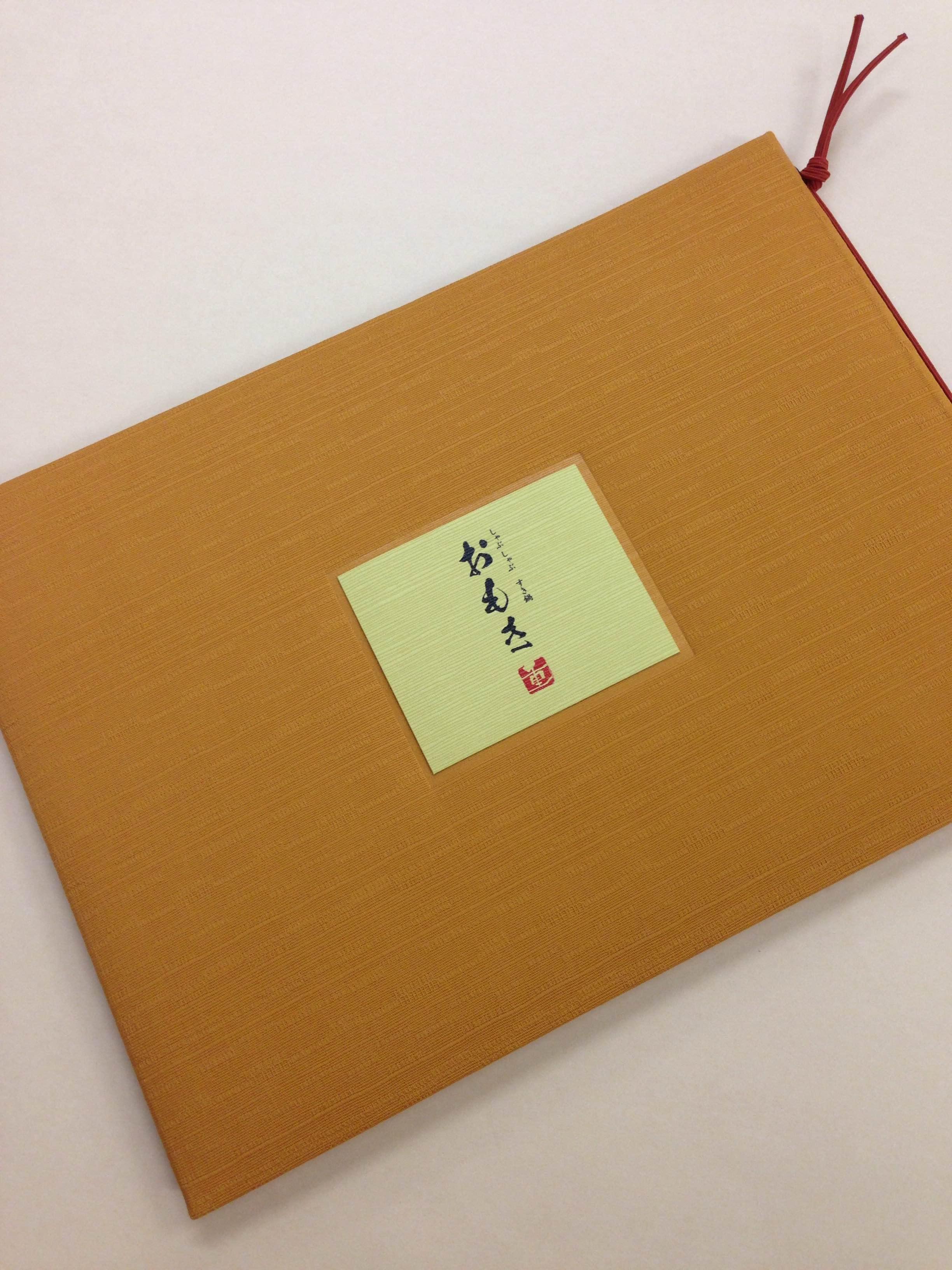「坐布団-YOKO」の色をアクセントに。