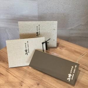 スマートスリム・麻茶-B5・琴音