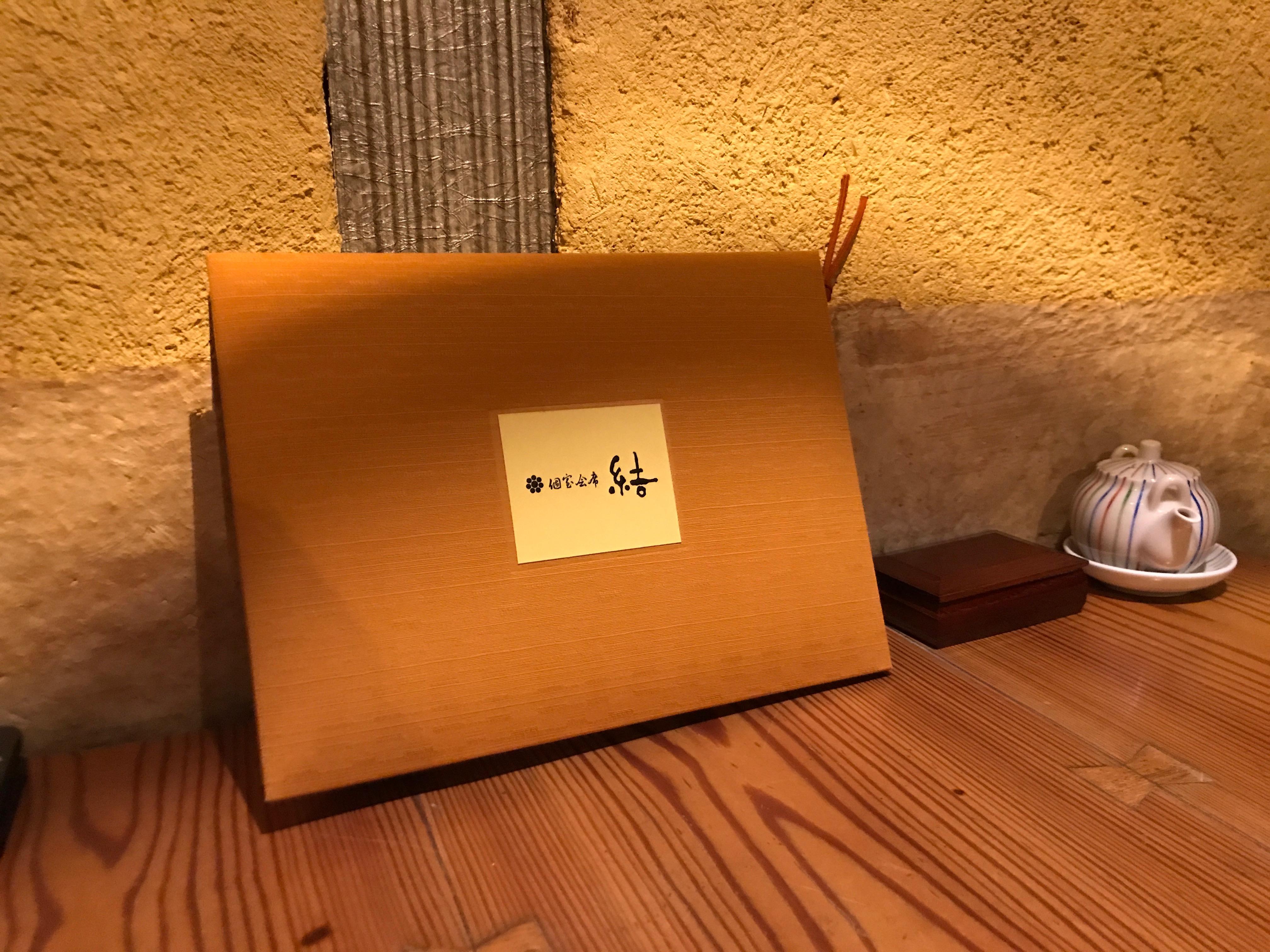 「坐布団-YOKO」ご利用のお店へ!