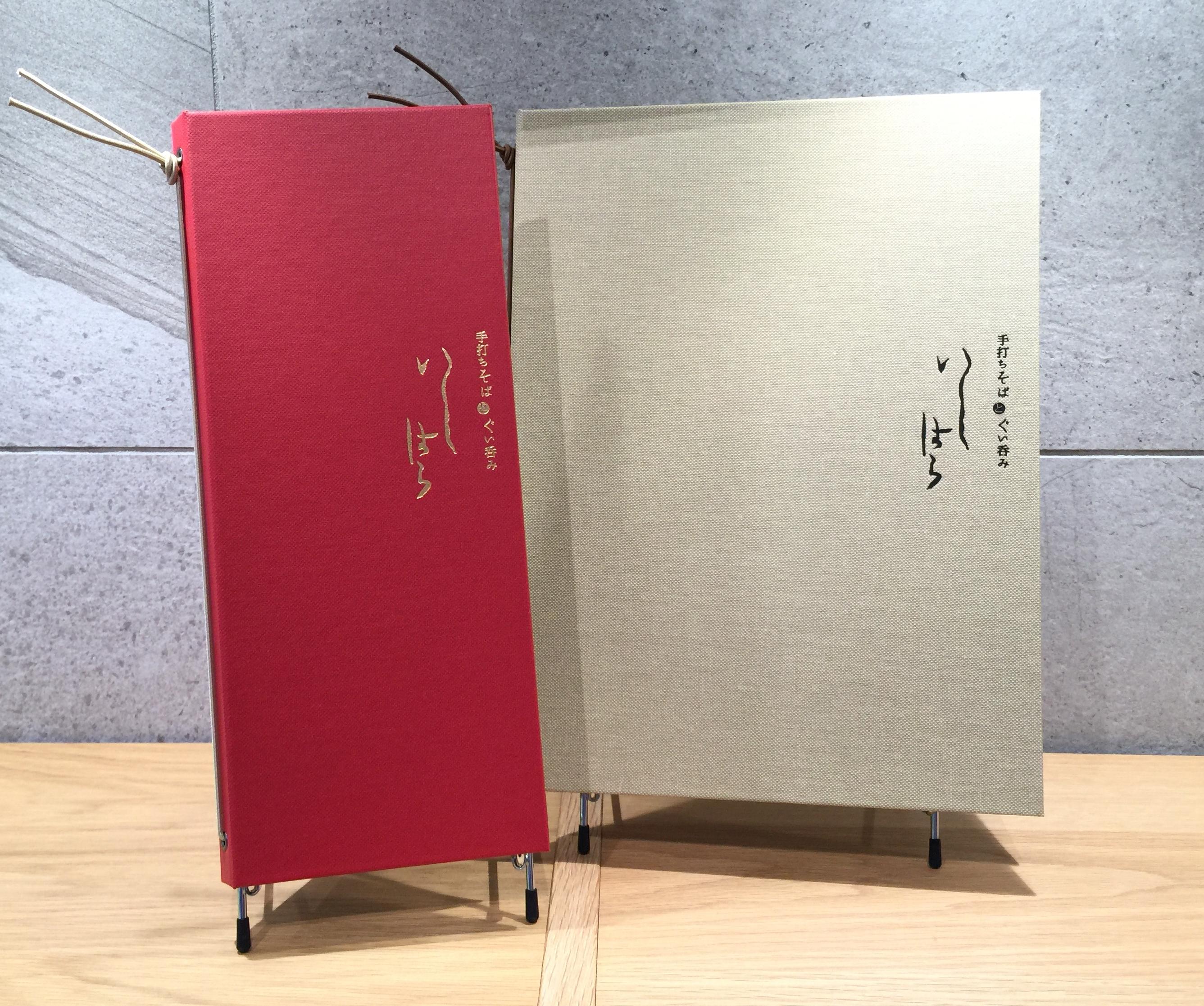 スマートシリーズ、鉄板コーディネート