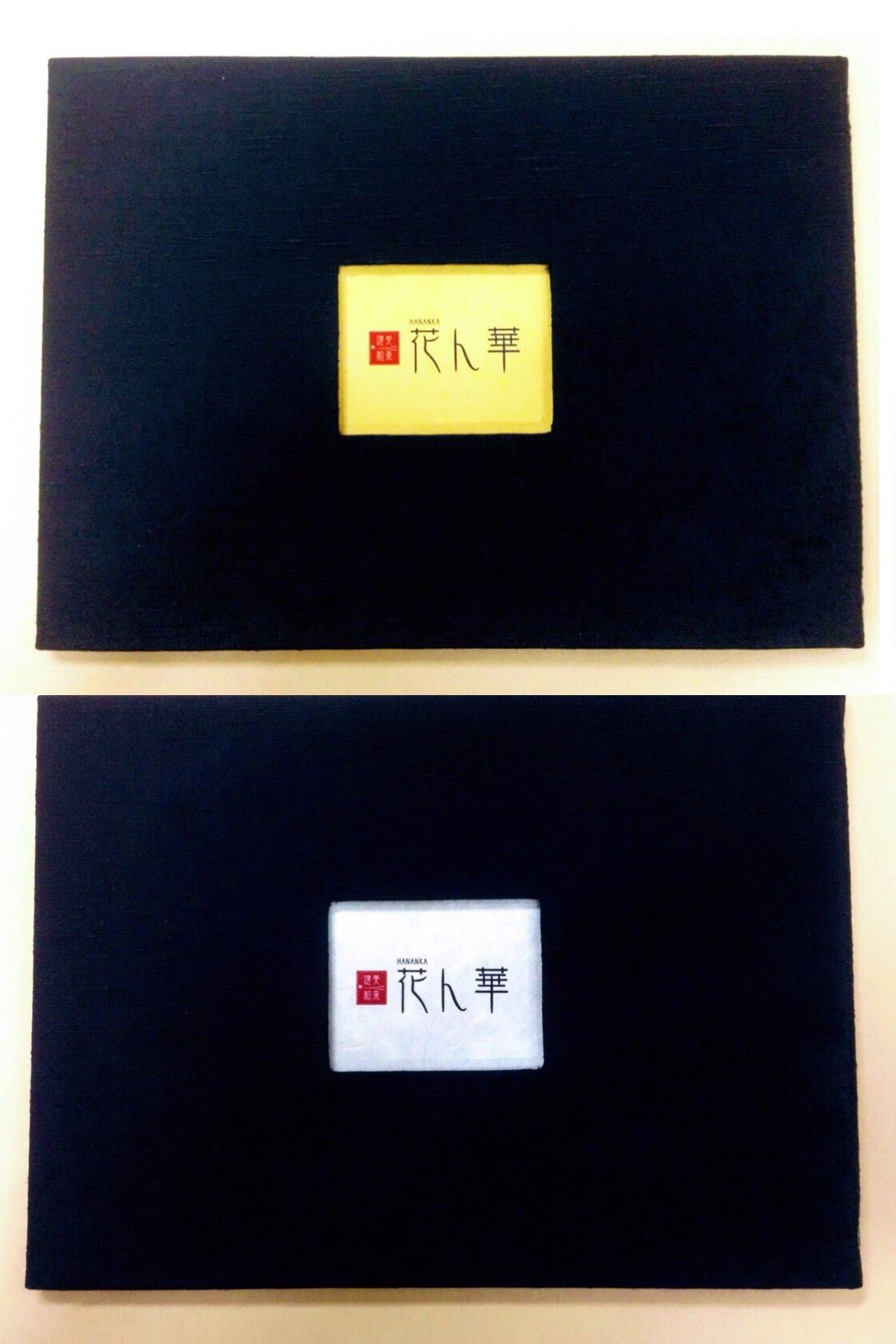 「紬-YOKO」のバリエーション